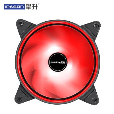 IPASON/攀升 航嘉臺式炫光靜音光輪電腦機箱風扇12cm機箱散熱風扇 紅色光輪風扇