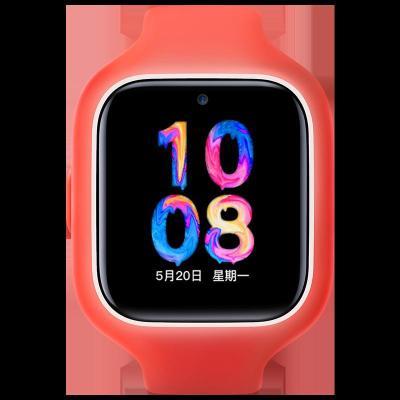小米(MI)米兔兒童手表3C 4G 高清視頻通話 內置小愛同學 粉色