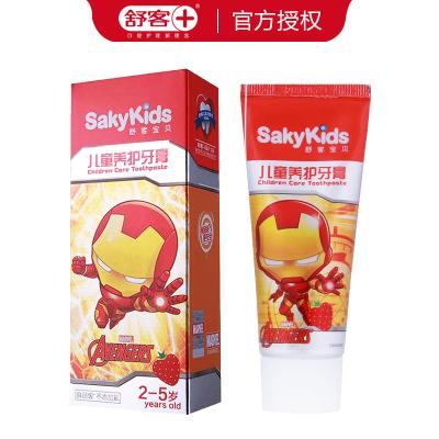 舒客兒童牙膏2-5歲(草莓味)60g舒客寶貝健齒養護蘇寧自營兒童護理可吞咽顏色隨機