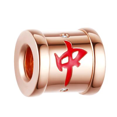 【中國黃金】18K金麻將系列桶珠串珠吊墜 情侶K金吊墜禮品精品國潮首飾大贏家(定價)