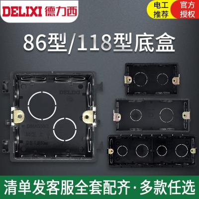 DELIXI德力西開關插座PC底盒86型118型加厚地插底盒暗盒明盒接線盒