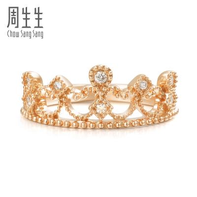 周生生(CHOW SANG SANG)鉆石18K紅色黃金V&A女王桂冠戒指皇冠女戒指87041R定價