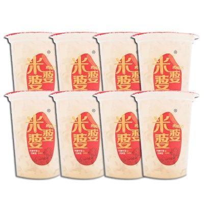 孝感米婆婆米酒290g*8杯裝甜酒米酒早餐健康飲品酒釀汁