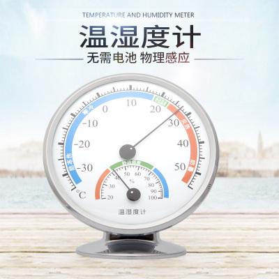 温度计家用室内干湿温度计高精度湿度计台式挂式阿斯卡利大棚温湿度表 温湿度计白色ASCARI