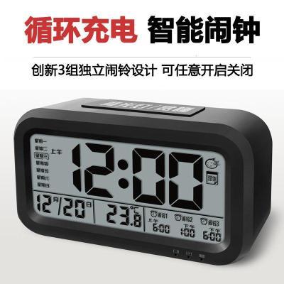 【新品特惠】超耐用靜音鬧鐘學生可充電夜光兒童床頭鬧鈴貪睡多功能電子報時鐘