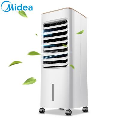 美的(Midea)冷风扇 AAB10A 三档调节 5L水箱 机械版蒸发式冷风扇 单冷立式空调扇 家用迷你小空调 空调伴侣