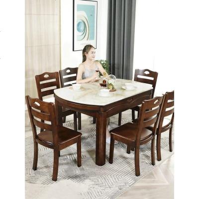HOTBEE大理石餐桌椅组合实木餐桌现代简约折叠可伸缩圆桌家用小户型饭桌