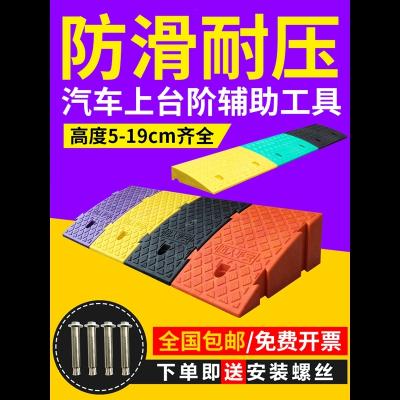 臺階墊斜坡墊馬路牙子路沿坡塑料汽車爬坡上坡門檻墊三角墊減速帶 黑*長49寬27高13.5CM