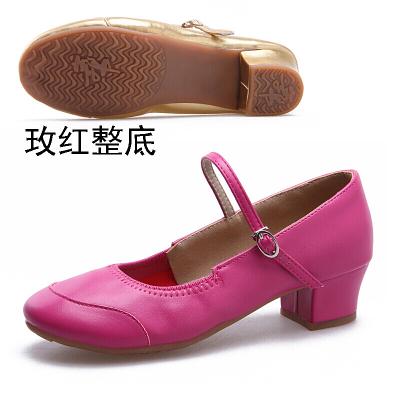 廣場舞鞋中跟舞蹈鞋女軟底跳舞鞋廣場鞋練功鞋子四季八月七