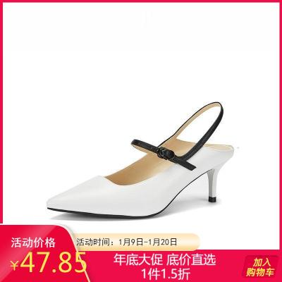 Daphne/达芙妮春季时尚中空尖头撞色高跟女单鞋1018102824