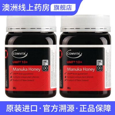 康維他 Comvita 【品牌授權】新西蘭原裝進口 曼努卡 麥盧卡 蜂蜜 UMF 10+ 500g 2瓶