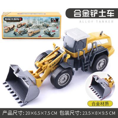 儿童 工程车玩具套装惯性挖土机挖掘机大吊车合金仿真模型 男孩汽车 合金铲车