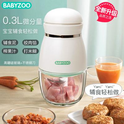 babyzoo嬰兒輔食機多功能攪拌機小型料理器家用寶寶輔食工具研磨碗
