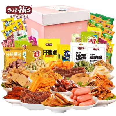 【鹽津鋪子 肉食禮包1400g】鹽津鋪子零食年貨禮盒肉類休閑零食小吃一整箱