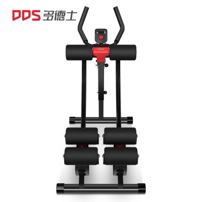 多德士健腹器家用多功能仰臥起坐健身器材可折疊鍛煉腹肌懶人收腹機美腰機