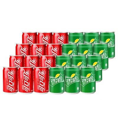 可口可乐迷你可乐+迷你雪碧各12罐共200ml*24罐迷你摩登罐装中秋礼盒碳酸饮料汽水 可乐12罐+雪碧12罐