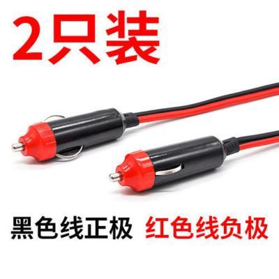大功率車載點煙器插頭帶線純銅粗線汽車充氣泵吸塵器插頭電源通用