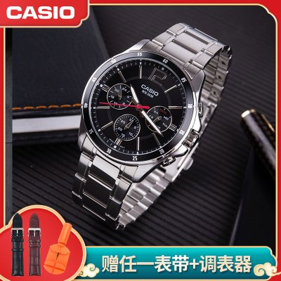卡西欧(CASIO)手表男 日韩品牌防水精钢带三盘六针休闲腕表男士石英表MTP-1374