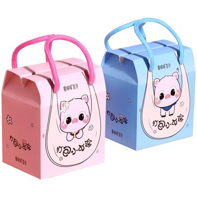 爱哆哆喜饼宝宝诞生礼满月礼盒生孩子喜糖喜蛋礼盒周岁回礼爱多多--打包小可爱E2 女宝宝