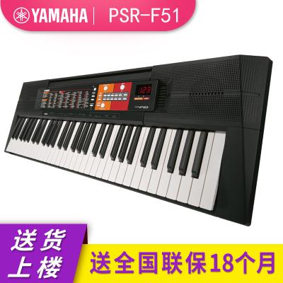 雅馬哈(YAMAHA)PSR-F51電子琴入門初學61鍵電子琴成人兒童演奏電子琴F50升級原裝標配
