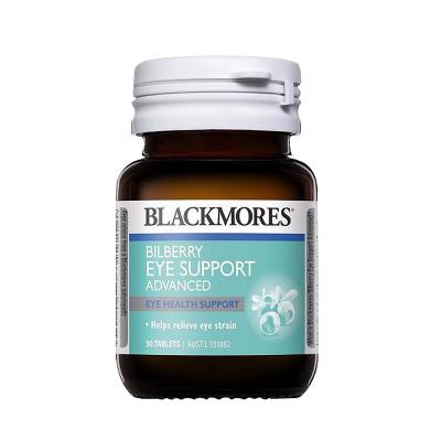 【兩件85折】BLACKMORES澳佳寶藍莓精華護眼片劑 30片/瓶裝上班必備護眼澳洲進口