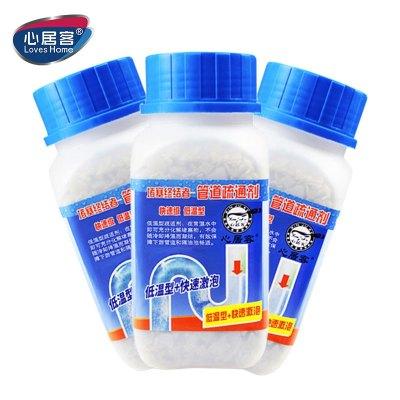 心居客 强力管道疏通剂268g/瓶 下水道除臭剂厕所厨房油污马桶堵塞溶解神器