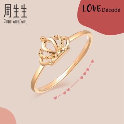 送女友周生生(CHOW SANG SANG)18K紅色黃金Love Decode愛情密語皇冠戒指女款90368R