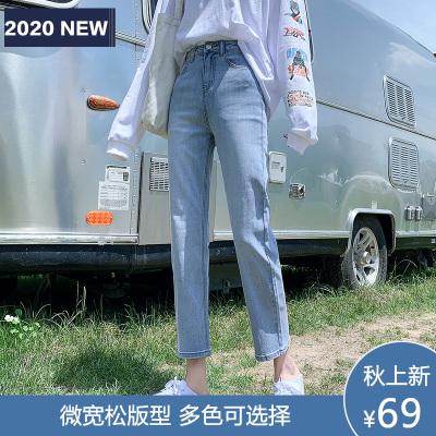 高腰牛仔褲女直筒褲微寬松2020新款秋裝高腰寬松顯高顯瘦煙管休閑九分褲女士牛仔褲