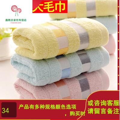 【5條裝】純棉毛巾成人洗臉 家用柔軟吸水厚好回禮品全棉面巾批發