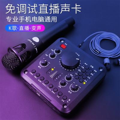 depusheng i10手機直播喊麥k歌有線麥克風快手抖音酷我K歌通用主播設備全套話筒專業聲卡標準套裝高保真高清錄音