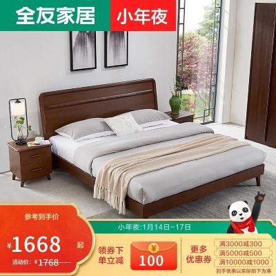 【品牌抢】全友家居 现代中式1.5/1.8米双人床水曲柳实木边框大床简约造型床121216