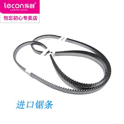 樂創(lecon) LC-J120 鋸骨機切排骨機鋸條