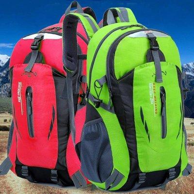 戶外尖峰背包登山包雙肩包戰術雙肩背包男女大容量休閑旅行包運動旅游包徒步40L