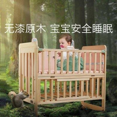 【預售7月5日發貨】babycare嬰兒床 寶寶實木拼接大床 多功能兒童床 新生兒床不含床墊