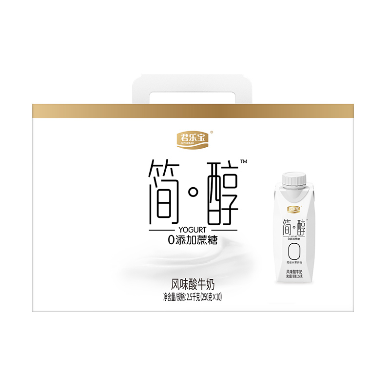 君乐宝 简醇0蔗糖风味酸牛奶250g*10盒礼盒装
