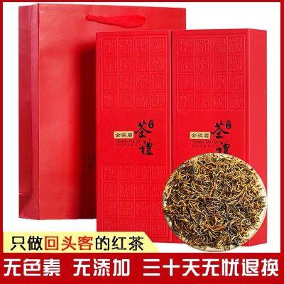 特级正宗金骏眉红茶300g礼盒装武夷桐木关黄芽茶叶散装野生高山茶