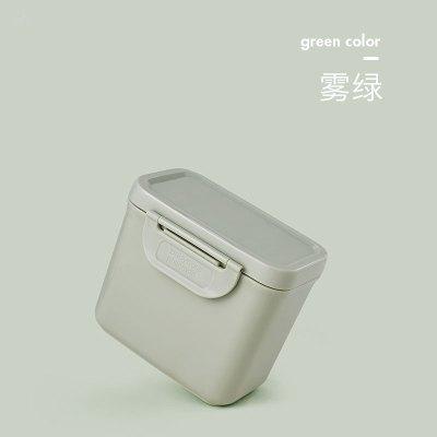 babycare奶粉盒便携外出 婴儿大容量多功能奶粉分装盒 宝宝奶粉格 梅幸茶520ml 1620