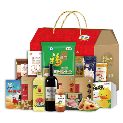 中糧大禮包端午大禮包端午粽子禮盒禮品雜糧禮盒大禮包米面糧油組合