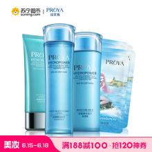 珀莱雅(PROYA)水动力通用护肤套装(洁面乳+保湿水+保湿乳+面膜6)控油平衡 缓解干燥 各种肤质