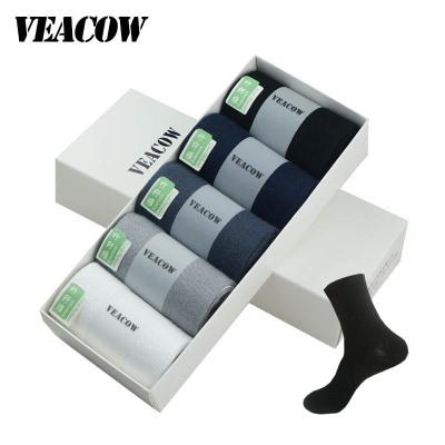 VEACOW 【5雙禮盒裝】男士竹纖維襪子 運動防臭中筒襪 吸濕排汗休閑