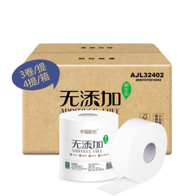 幸福阳光 大盘纸 商用系列 二层240米大盘纸*12卷 无味 卷纸 厕所用纸 卫生纸 (整箱销售)
