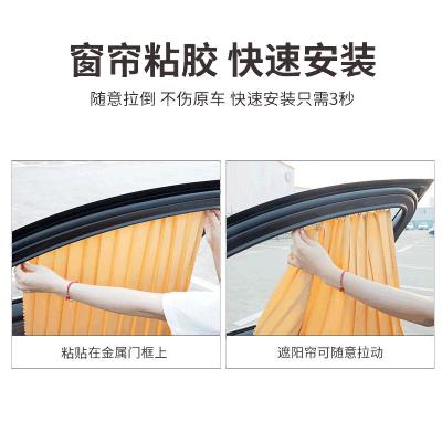 友用行汽車用遮陽簾通用防曬隔熱網自動窗簾側窗夏季車載遮陽擋