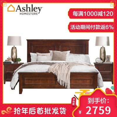 Ashley爱室丽美式 床 实木床 1.8米双人床 美式乡村 高箱储物床 公主床 婚床 卧室家具