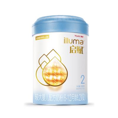 惠氏illuma启赋较大婴儿配方奶粉6-12月龄2段900g 亲和人体