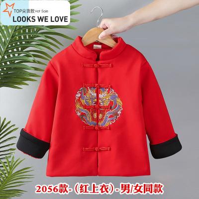 儿童唐装男童拜年服套装冬女童过年汉服中国风加厚新年装喜庆演出