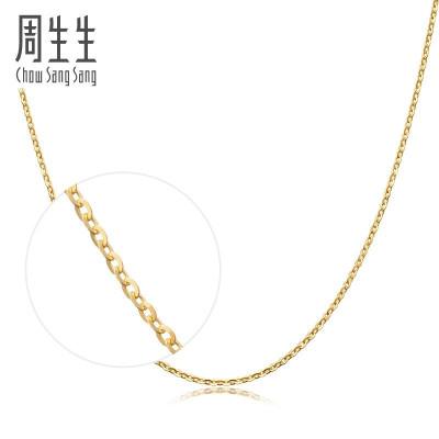 周生生(CHOW SANG SANG)時尚黃金K金鏈18K金項鏈 百搭素鏈 04800N18KY定價