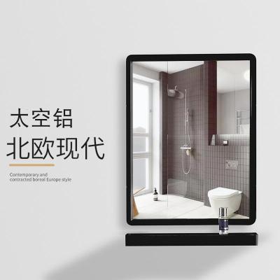 方形梳妝衛生間鏡子帶置物架化妝浴室鏡子免打孔貼壁掛墻式洗漱臺弧威(HUWEI)