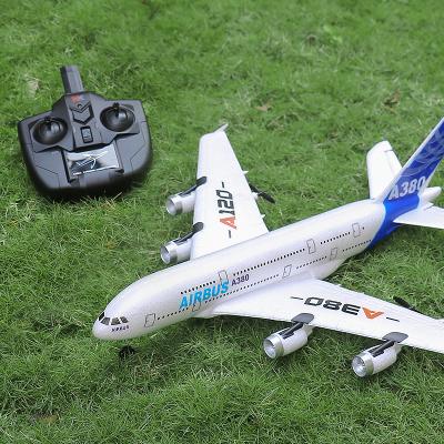 致远模型(Dwi)无人机航模飞机玩具??胤苫笮湍退せ杌獬蟾咚倥菽缍潭ㄒ砜罩锌统礎380 双电池赠一充二多充