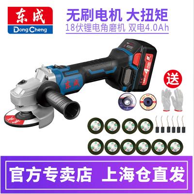 東成20V無刷鋰電角磨機充電式細手柄打磨機磨光機 東成充電式無刷細手柄角磨機