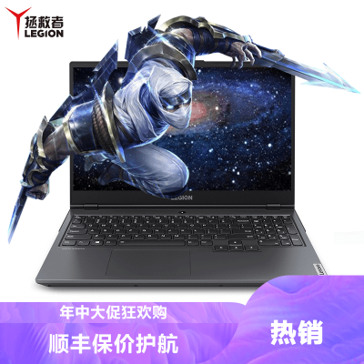 联想(Lenovo)拯救者Y7000 15.6英寸游戏笔记本电脑(i5-10200H 16G 512G SSD GTX1650 4G独显 )幻影黑 全新未开封5788元